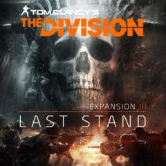 Tom Clancy's The Division™ – Последний рубеж