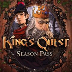 King's Quest: сезонный абонемент