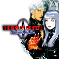 THE KING OF FIGHTERS 2000™