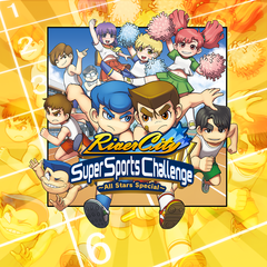 River City Super Sports Challenge ~All Star Special~