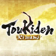 Toukiden : Kiwami