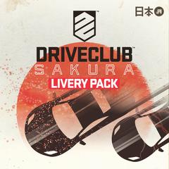 Комплект окраски «Сакура» для игры DRIVECLUB™
