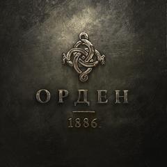 Орден 1886™»
