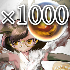 1000 Destiny Orbs + очень редкий Kichipee Spirit