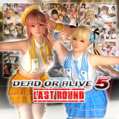 『DEAD OR ALIVE 5 Last Round』 サマーセール開催中!2018年7月24日(火)まで
