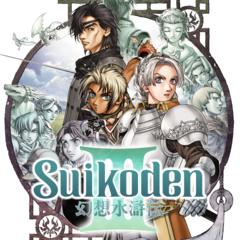 Suikoden III (PS2 Classic)