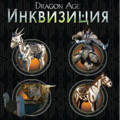 Dragon Age™: Инквизиция — Авварские трофеи