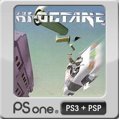 Hi-Octane™