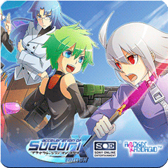 Acceleration of SUGURI X-Edition