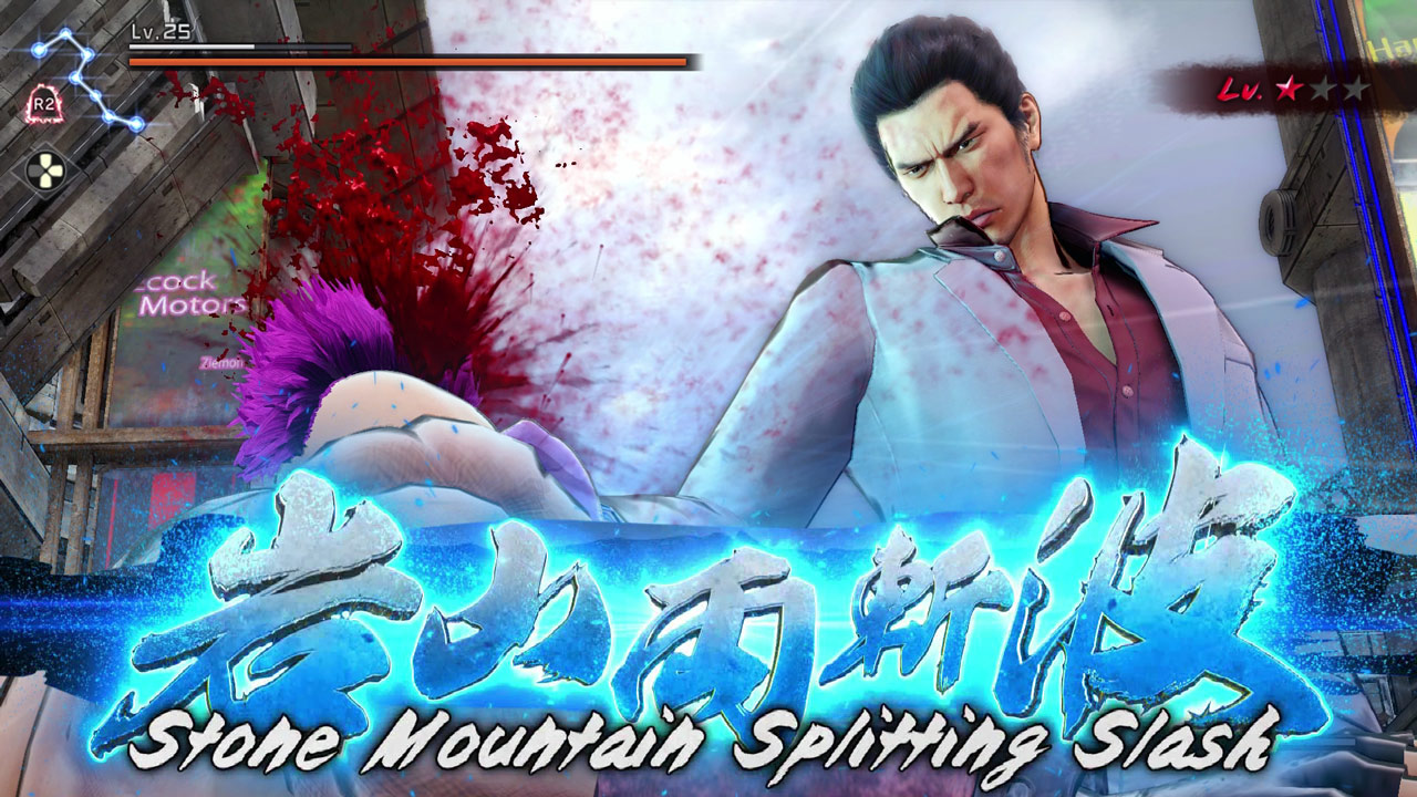 Скриншот №3 к Fist of the North Star Lost Paradise - Kazuma Kiryu Skin
