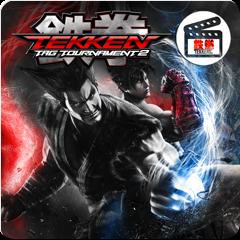 TEKKEN TAG 2 Видео (TEKKEN 2)