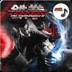 TEKKEN TAG 2 Бонус треки (TEKKEN 5)