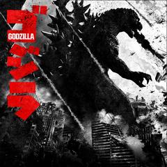 'Годзилла': цифровое издание
