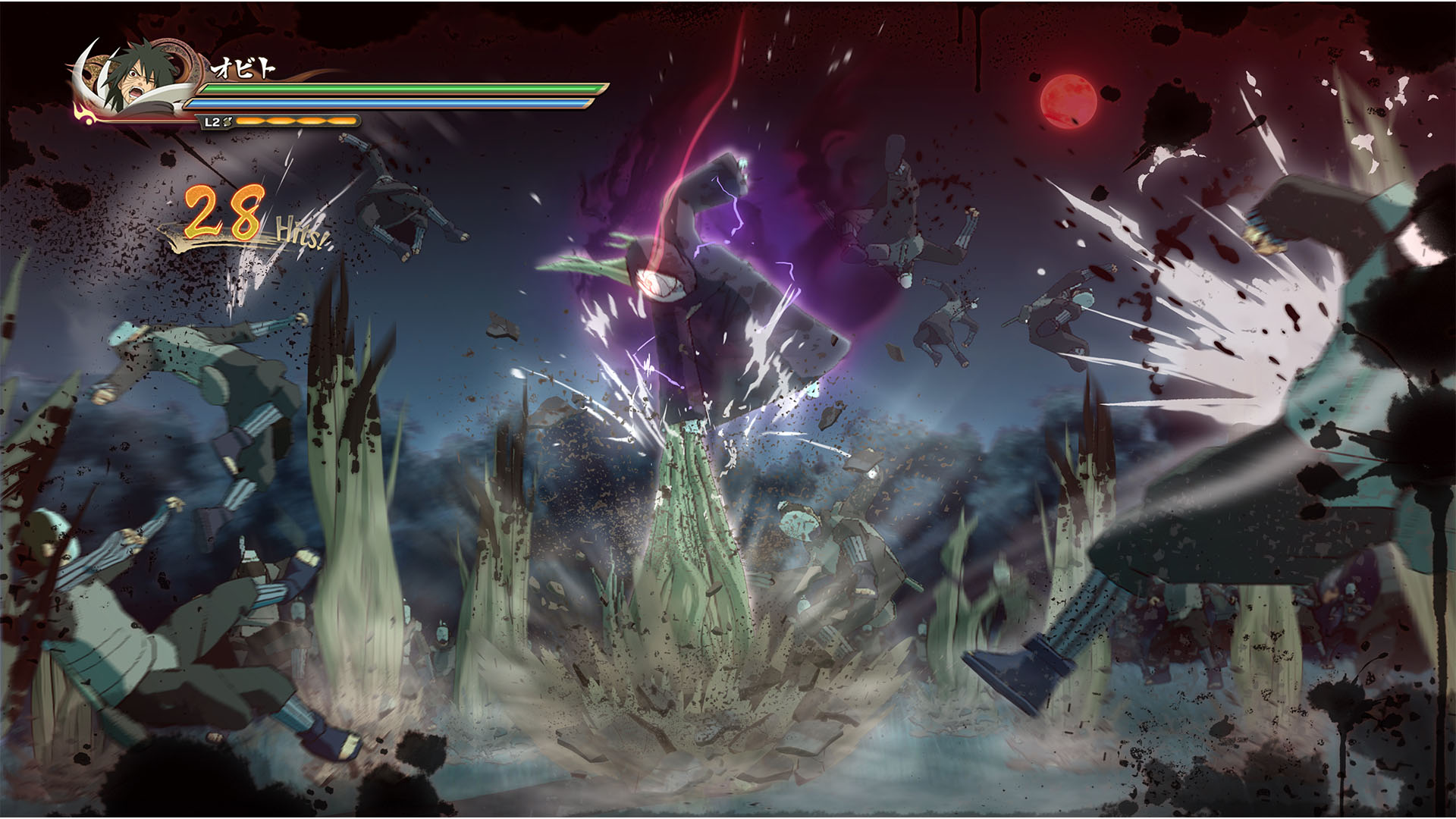 Скриншот №7 к NARUTO SHIPPUDEN Ultimate Ninja STORM 4