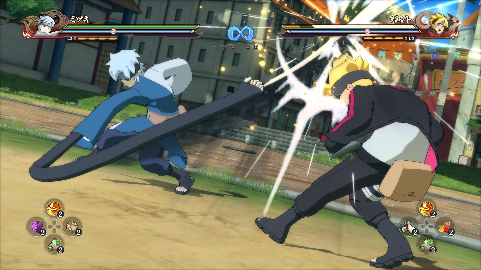 Скриншот №3 к NARUTO SHIPPUDEN Ultimate Ninja STORM 4 Road to Boruto