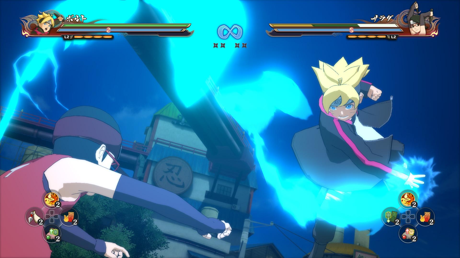 Скриншот №4 к NARUTO SHIPPUDEN Ultimate Ninja STORM 4 Road to Boruto