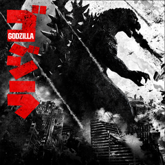 Godzilla: Digital Edition