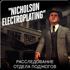 Дело о пожаре «Никольсон Электроплэйтинг»