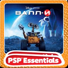 Disney•Pixar ВАЛЛ•И