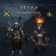 Средиземье™: Тени Мордора™ Legion Edition