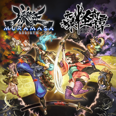 Muramasa Rebirth Complete Collection