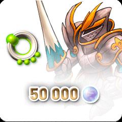 Rainbow Moon 50 000 Rainbow Pearls (Dozeru) + Pearl Ring