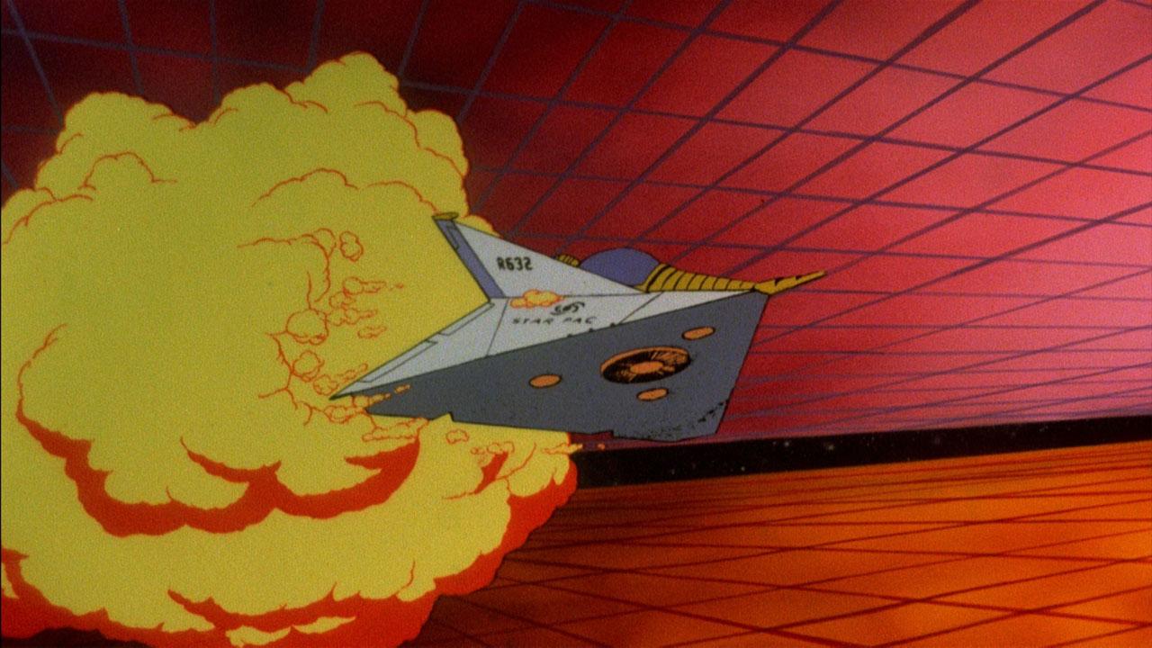 Скриншот №8 к Dragons Lair трилогия