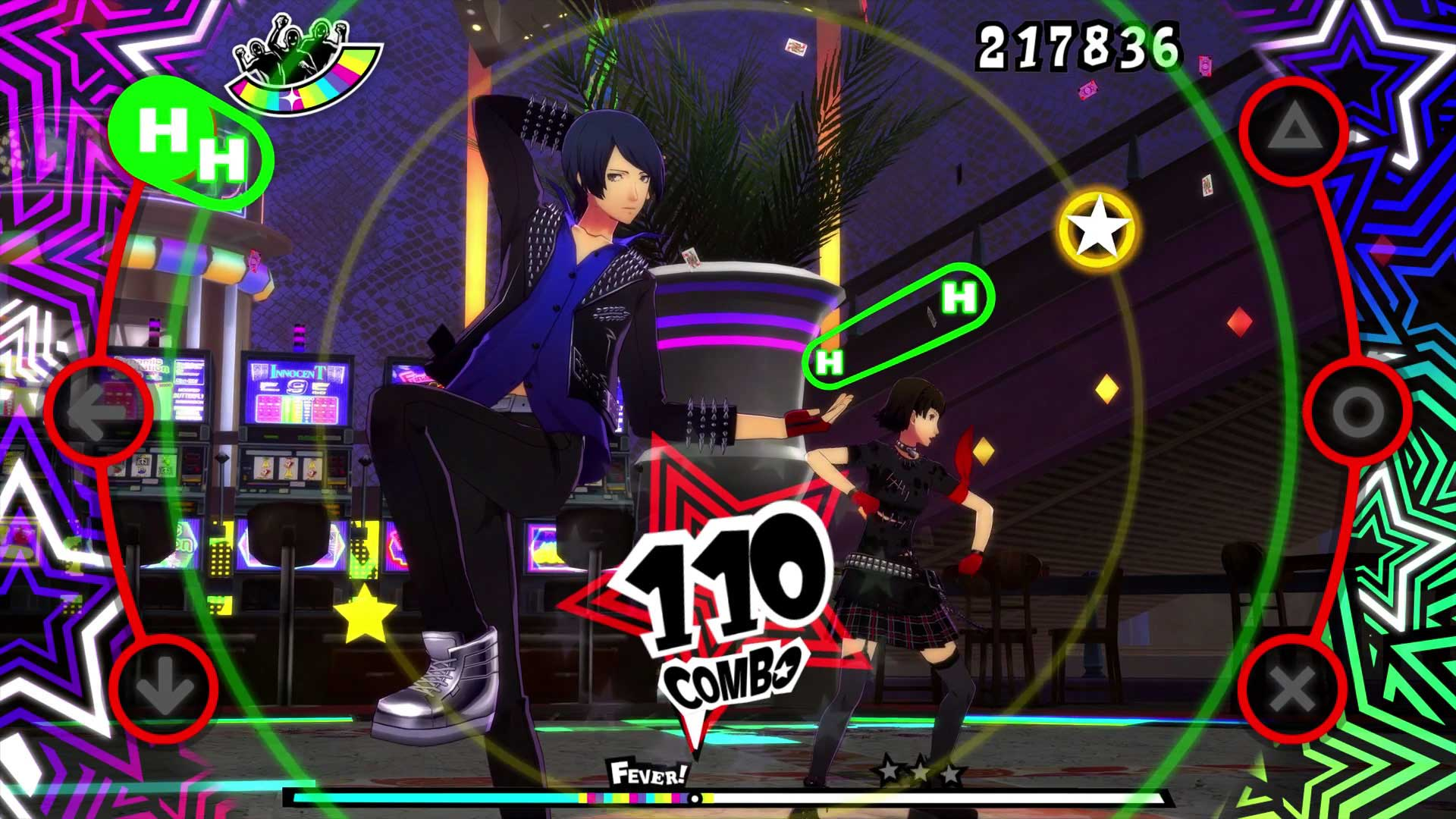 Persona Dancing: Endless Night Collection скриншот 2