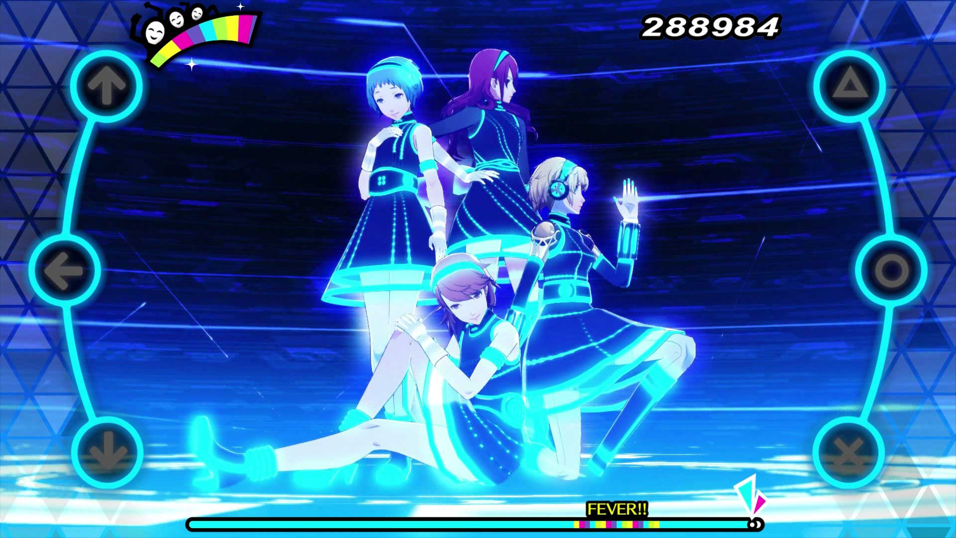 Persona Dancing: Endless Night Collection скриншот 7