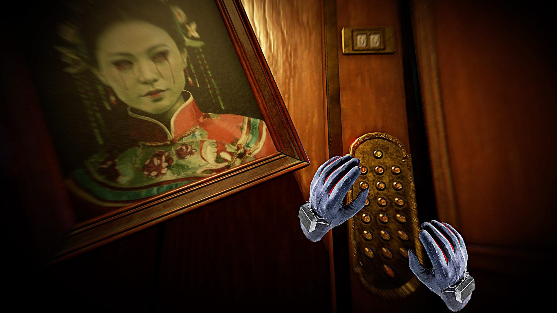18 Floors скриншот 2