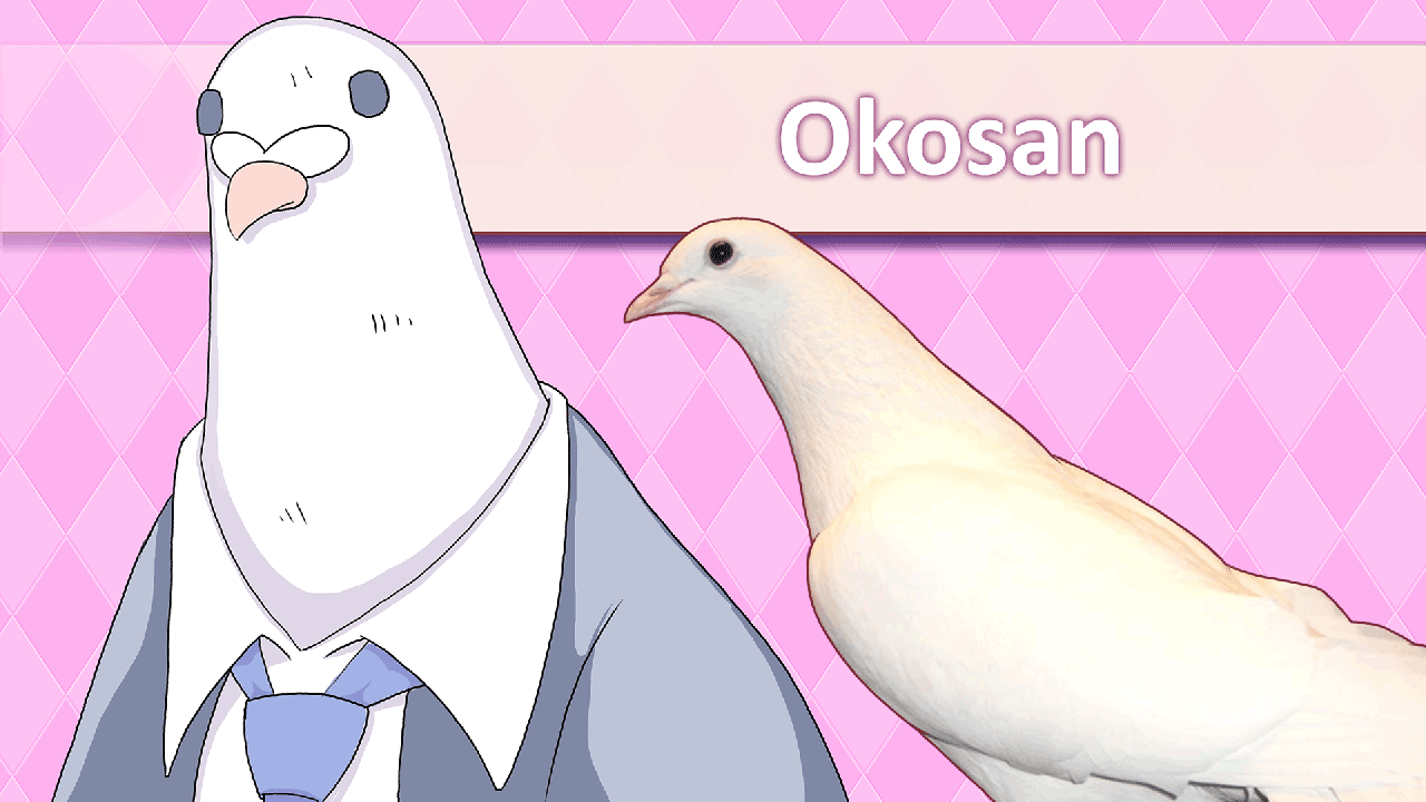 Hatoful Boyfriend скриншот 19