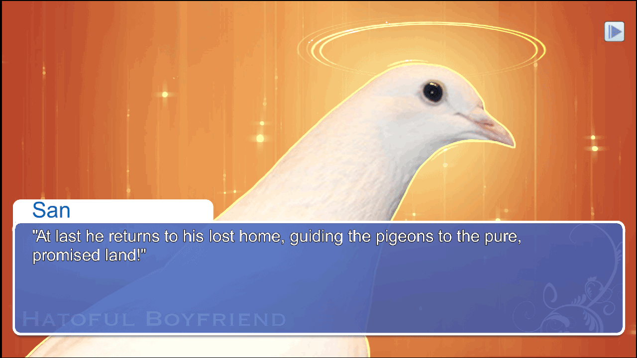 Hatoful Boyfriend скриншот 18