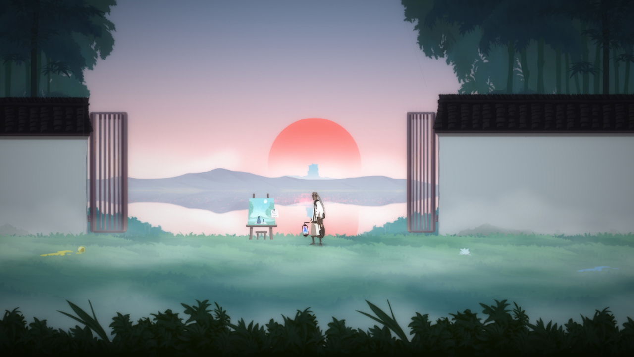 Скриншот №4 к Shio