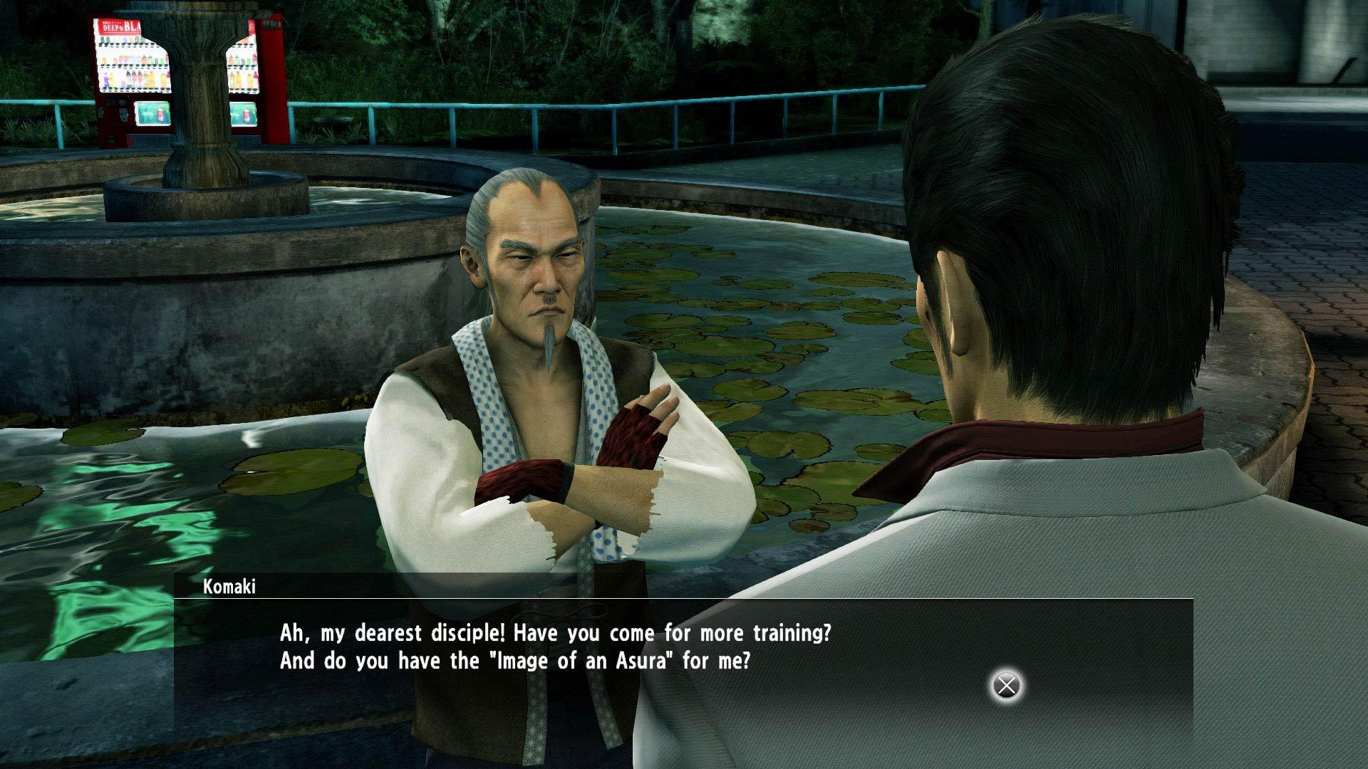Скриншот №7 к Yakuza Kiwami