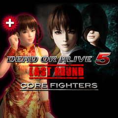DOA5LR: Core Fighters + Free Character: Leifang