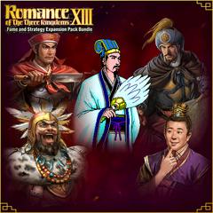 RTK13EP: Romance of the Three Kingdomsn muistosisältö