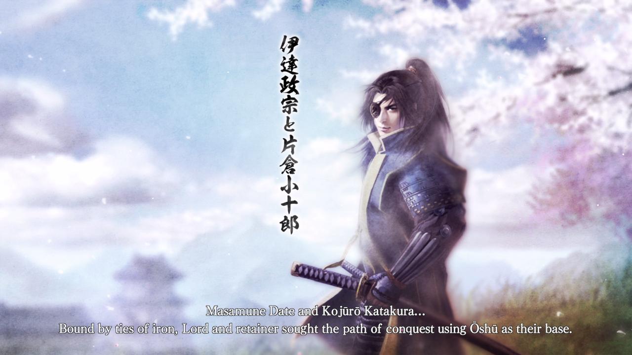 NOBUNAGA'S AMBITION: Taishi Deluxe Edition скриншот 4