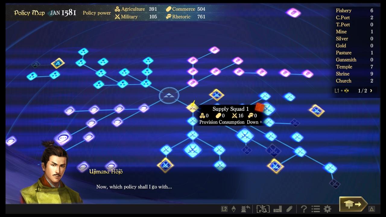 NOBUNAGA'S AMBITION: Taishi Deluxe Edition скриншот 6
