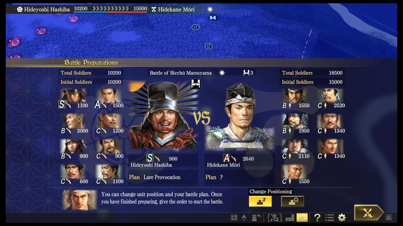 NOBUNAGA'S AMBITION: Taishi Deluxe Edition скриншот 9