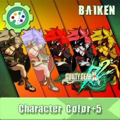 GGXR Additional Character Color - BAIKEN [CROSS-BUY]
