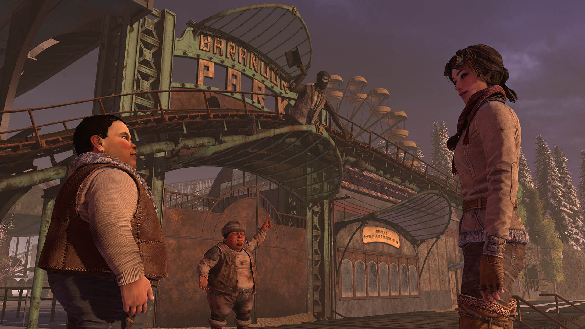 Скриншот №1 к Syberia 3