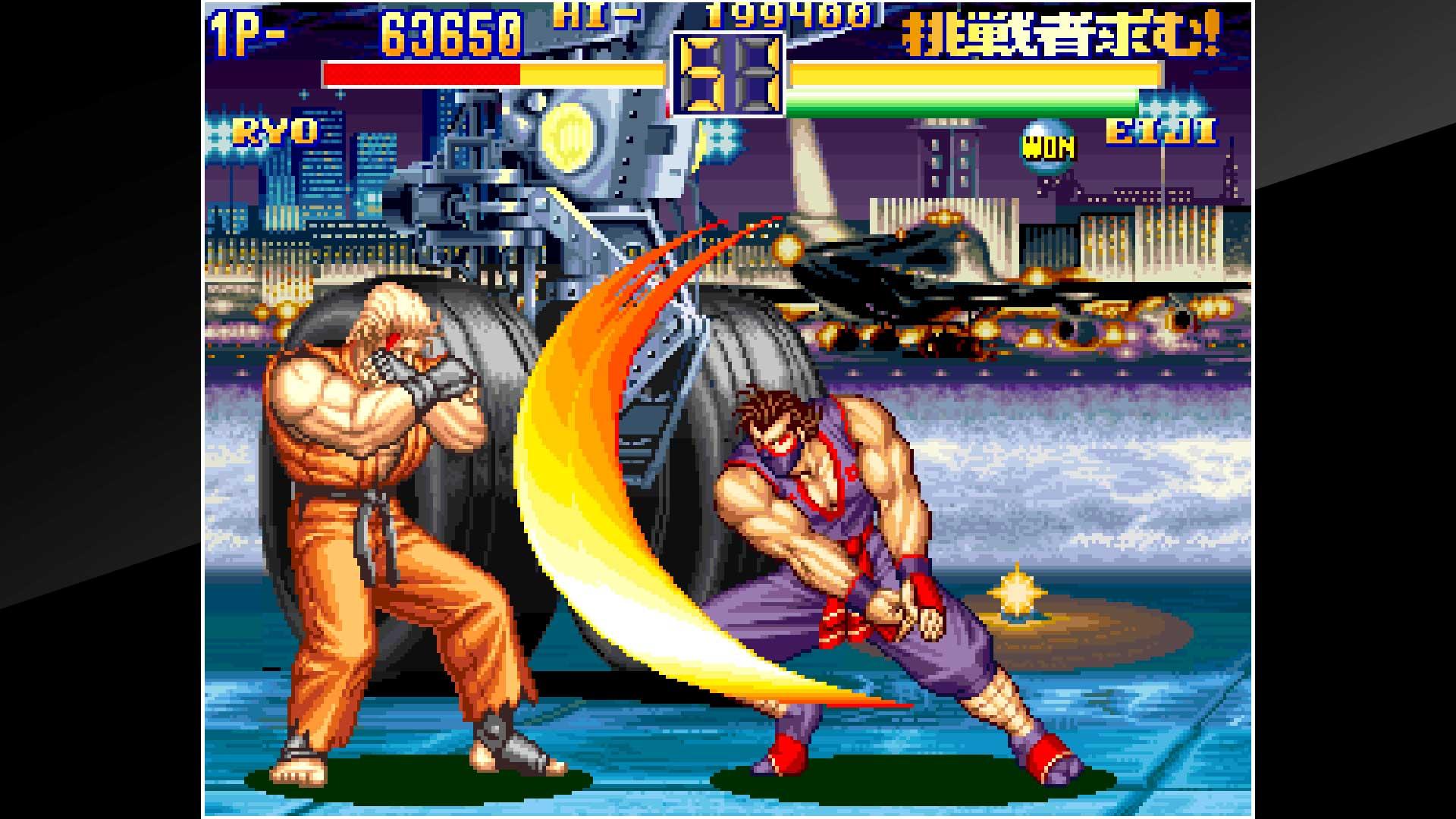 Aca Neogeo Art Of Fighting 2