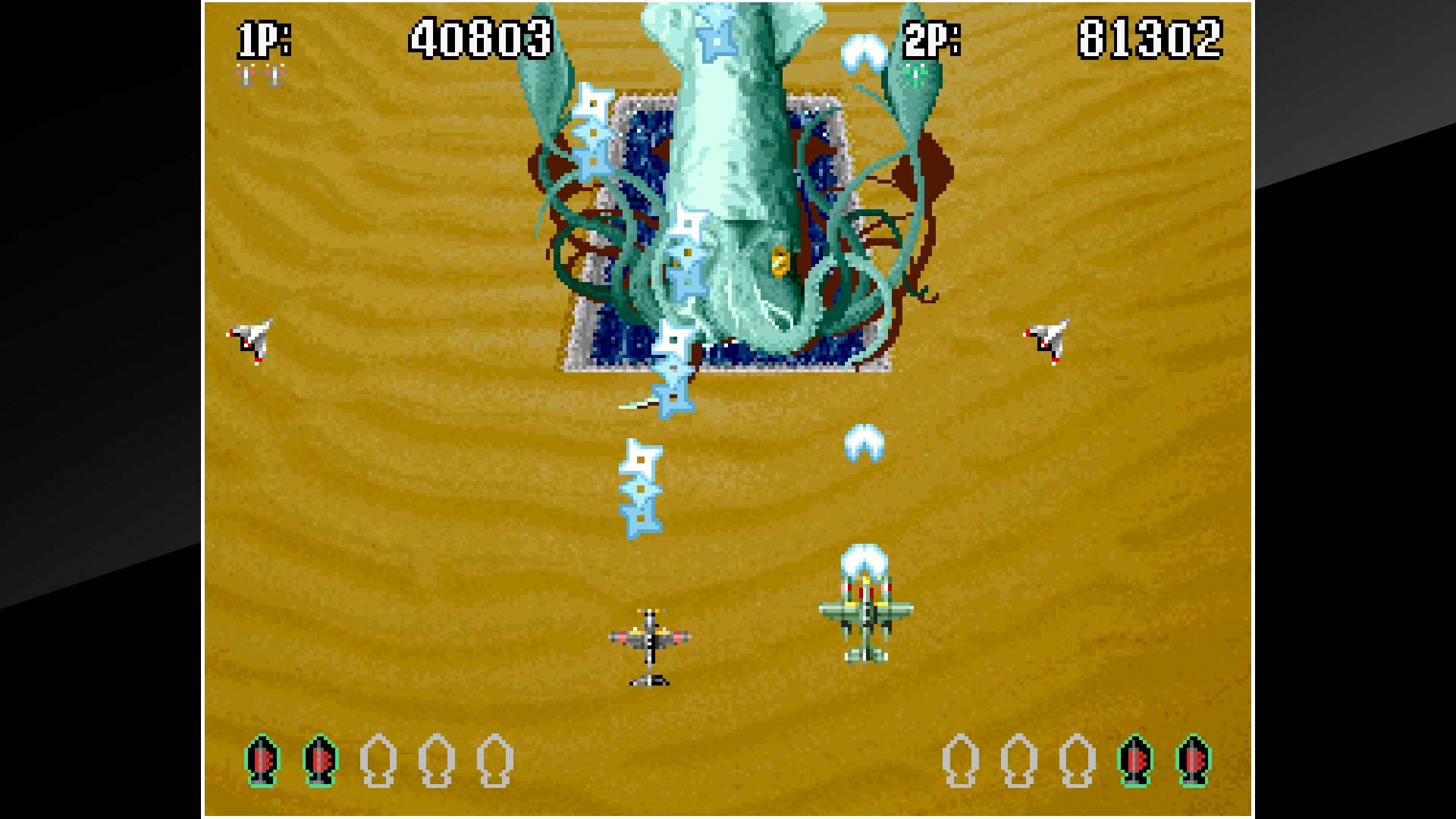 ACA NEOGEO AERO FIGHTERS 3 скриншот 5