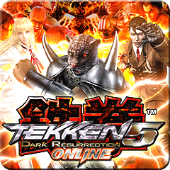 Tekken™ 5: Dark Resurrection Online