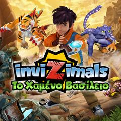Invizimals™: Το Χαμένο Βασίλειο