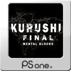 KurushiFinal