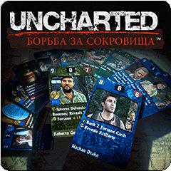 Uncharted: Борьба за сокровища™