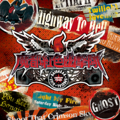 Tokyo Twilight Ghost Hunters Daybreak Special Gigs (for PS3™)