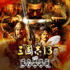 Romance of The Three Kingdoms 13 with Power up Kit (with Initial Bonus)