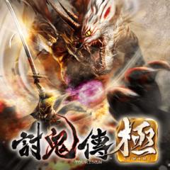 TOUKIDEN Kiwami full game
